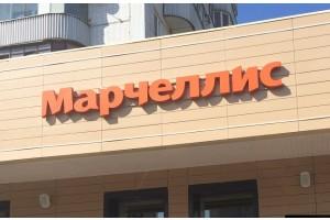 Требования к размещению наружной рекламы согласно Постановлению Правительства Москвы №902-ПП