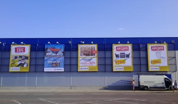 Баннеры на фасаде К-Рауты г. Москва