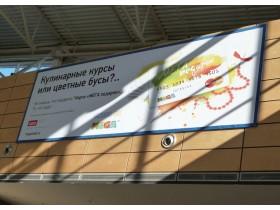 """Баннерная конструкция для """"ИКЕА"""" г. Санкт-Петербург"""