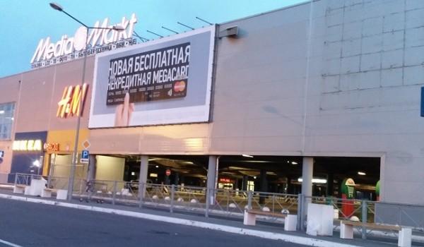 "Баннерная конструкция на фасад гипермаркета ""ИКЕА"" г. Санкт-Петербург"