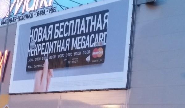 """Фасадная баннерная конструкция для """"ИКЕА"""" г. Санкт-Петербург"""