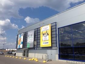 Баннеры на фасад гипермаркет К-Раута г. Москва