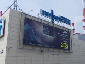 Баннер рекламный г. Москва