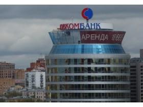 """Баннер на фасад на здание """"СовкомБанка"""" г. Москва"""