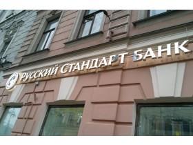 Буквы из нержавеющей стали световые г. Санкт-Петербург