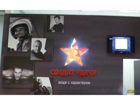 Оформление мест продаж г. Нижний Новгород