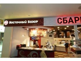 Оформление фудкорта г. Москва