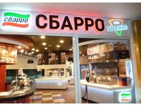 Оформление фудкорта в торговом комплексе г. Москва