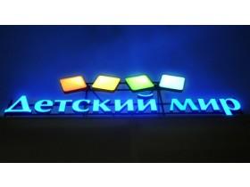 """Крышная установка для сети магазинов """"Детский мир"""" г. Сыктывкар"""