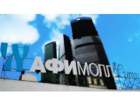 "Крышная установка для ТРК ""Афимолл-Сити"""