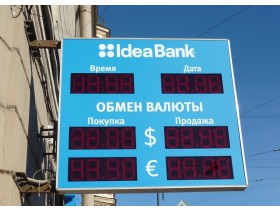 "Панель-кронштейн для банка со светодиодным табло ""курсы валют"" г. Санкт-Петербург"