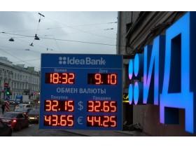 "Панель-кронштейн с ""курсом валют"" г. Санкт-Петербург"