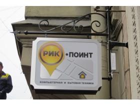 Панель-кронштейн фигурная с элементами ковки г. Санкт-Петербург
