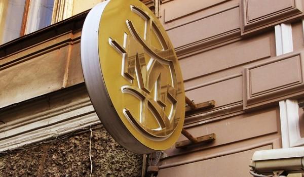 Консоль световая фигурная из композита г. Санкт-Петербург