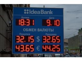 """Панель-кронштейн с табло """"курсы валют"""" г. Москва"""