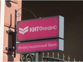 Панель-кронштейн прямоугольная с элементами ковки г. Санкт-Петербург