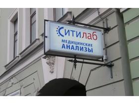 Консоль световая прямоугольная с элементами ковки г. Санкт-Петербург