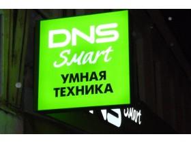 Панель-кронштейн прямоугольный световой г. Москва