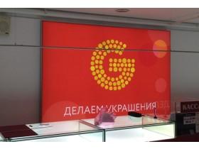 Короб световой для ювелирного магазина г. Санкт-Петербург