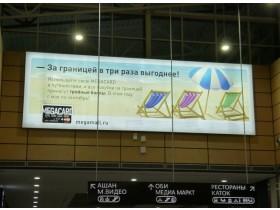 "Короб световой для ""Ikea"" г. Санкт-Петербург"