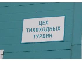 Табличка из ПВХ односторонняя