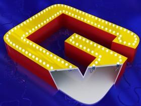 Буква с открытыми светодиодами по контуру