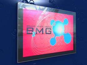 Тонкая световая панель магнетик (Magnetic) односторонняя настенная
