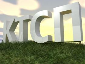 Буквы несветовые из алюминия на фундаменте