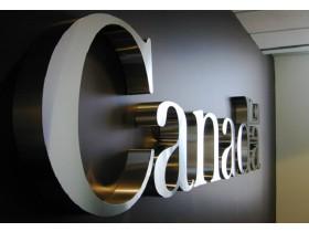 Буквы в офис