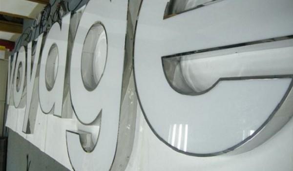 Буквы световые из нержавеющей стали