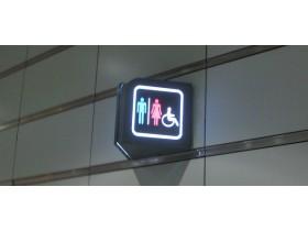Указатель помещения в торговом комплексе