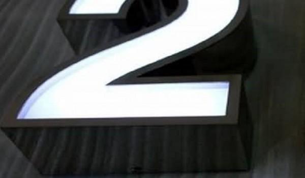 Цифры с номером помещения