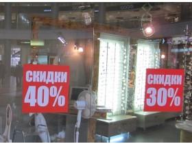 Оформление витрин для магазина
