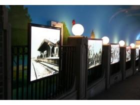 Тонкая уличная световая панель