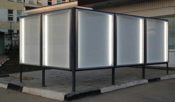 Тонкая уличная световая панель на фундаменте