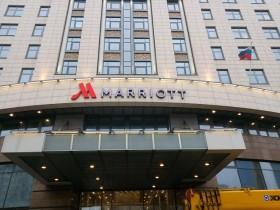 """Вывеска для отеля """"Mariott"""""""