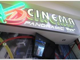 Вывеска интерьерная для кинотеатра
