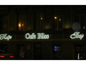 Вывески на фасад кафе
