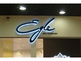 Вывеска интерьерная для магазина обуви