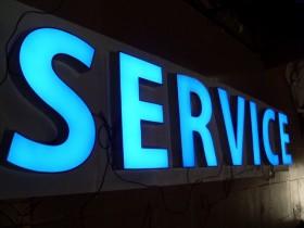 Буквы для сервисной компании