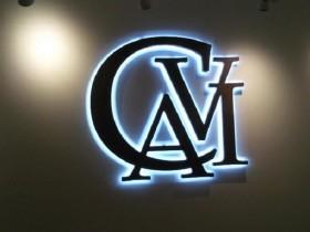 Буквы объемные в офис