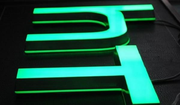 Тонкие световые буквы