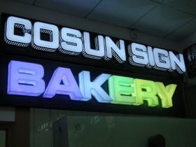 Буквы объемные светодиодные в торговый комплекс