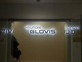 Буквы объемные световые в офис