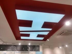 Световые буквы в торговый комплекс