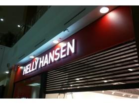 Буквы для магазина одежды