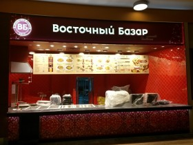 Буквы для ресторана