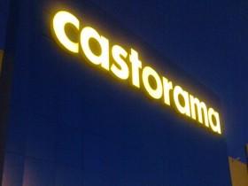 """Крышная установка """"CASTORAMA"""""""