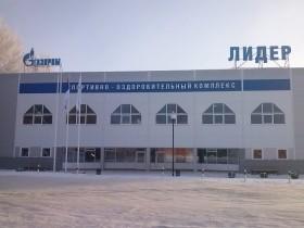 """Крышная конструкция для """"ГазпромНефти"""""""
