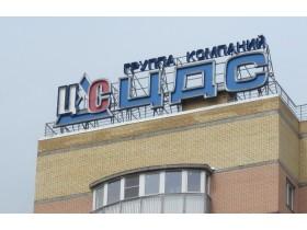 """Крышная установка компании """"ЦДС"""""""